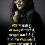 Girls Hindi Attitude Images Pics Download Free