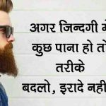 Latest Free Hindi Attitude Images Pics Download Free