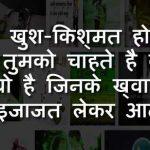 Hindi Attitude Images Photo Pics Download