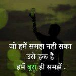 Attitude Whatsapp DP images Photo Free