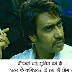 Attitude Whatsapp DP Images Pics Download