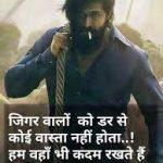 Attitude Whatsapp DP Photo Wallpaper Download