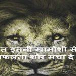 Attitude Whatsapp DP Images HD