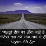 Hindi Attitude Images Pics Free