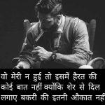 Cool Boy Hindi Attitude Images Pics Download