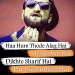 Attitude Whatsapp DP Pics Wallpaper Download