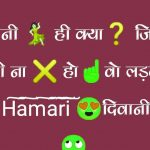 All Free Hindi Attitude Images Pic Download Free