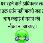 Attitude Whatsapp DP Wallpaper Download Free