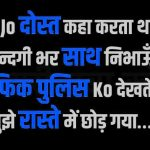 Hindi Attitude Images photo for Facebook