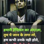 Attitude Whatsapp DP