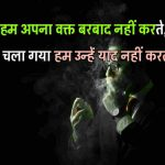 Hindi Attitude Images Pics Free for Whatsapp / Facebook