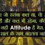 Hindi Attitude Images Pics HD Download