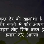 Hindi Attitude Images Pics HD Download Free