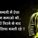 Top Free Hindi Attitude Images Pics Download