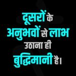 Hindi Attitude Images Wallpaper New Download