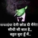 Hindi Attitude Images photo Wallpaper Download