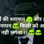 Best Latest Hindi Attitude Images pic Download