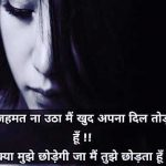 Hindi Attitude Images Pics New Download Free