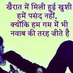 Latest Free Hindi Attitude Images Pics Download
