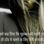 Hindi Attitude Images Wallpaper Download Free