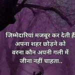 Hindi Attitude Images Pics for Facebook