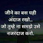 Hindi Attitude Images Pic Download Free