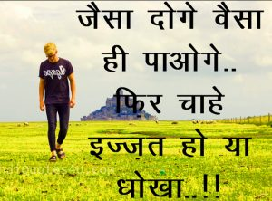 Hindi Attitude Best Images