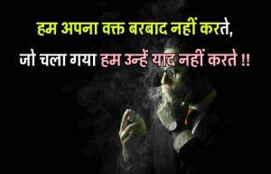 Hindi Attitude Free Download Images