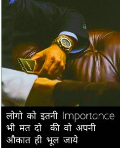 Hindi Attitude Free Download Photo