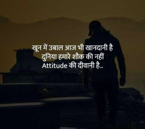 Hindi Attitude Free Photo Hd Pics