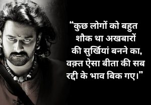 Hindi Attitude Free Pics Hd