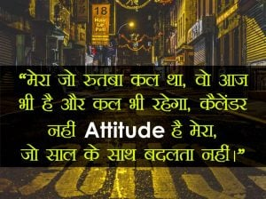 Hindi Attitude Free Wallpaper Download