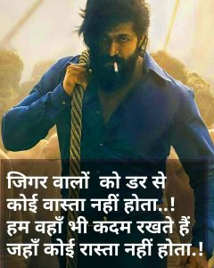 Hindi Attitude Good Pics