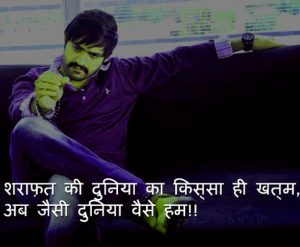 Hindi Attitude Hd Free Pics