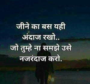 Hindi Attitude Images Photo Free