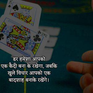 Hindi Attitude New Images