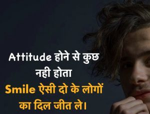 Hindi Attitude Pics For Facebook
