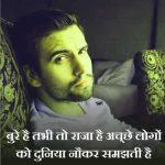 Free Best Hindi Attitude Status Pics Images Download