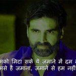 Hindi Attitude Status Pics DOWNLOAD