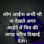 New Free Hindi Attitude Status Pics Images DOWNLOAD