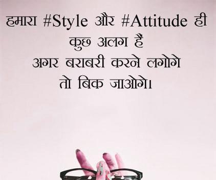 Hindi Attitude Status Images photo download