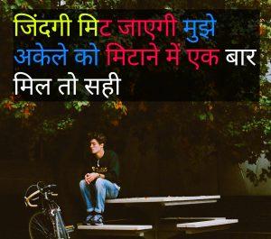 Hindi Attitude latest Pics