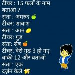 Hindi Funny Quotes Free Download Images