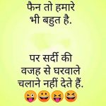 Hindi Funny Quotes Free Images Download