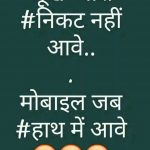 Hindi Funny Quotes Free Images Pics