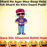 Hindi Funny Quotes Photo Free Images