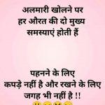 Hindi Funny Quotes Photo hd Free