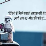 Hindi Funny Quotes Wallpaper Pictures