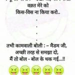 Hindi Funny Whatsapp DP Images photo for facebook