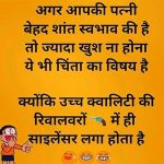 Hindi Funny Whatsapp DP Images photo for friend